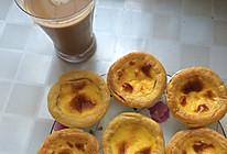 葡式蛋挞(8个量的蛋挞液)的做法