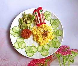 #换着花样吃早餐#炒蛋的做法