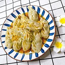 西葫芦瘦肉饺子