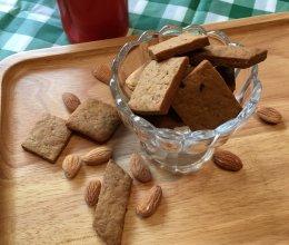 红糖姜饼的做法