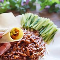 京酱肉丝卷着吃的做法图解16