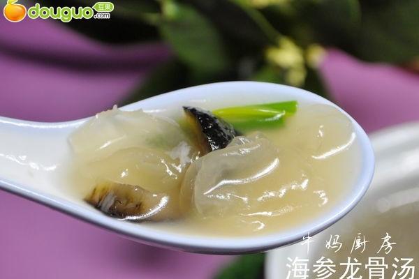 海参龙骨汤的做法