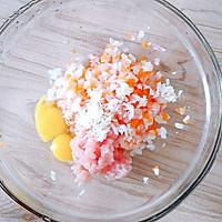 开胃解腻的萝卜小肉饼 宝宝辅食食谱的做法图解7