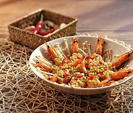 金针菇蒜蓉开背虾的做法