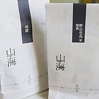 桃胶皂米红枣羹的做法图解1