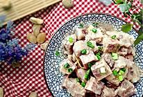 #格兰仕爵仕快波炉之二粤式茶点-----香芋蒸排骨的做法