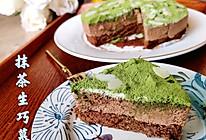 抹茶生巧慕斯蛋糕的做法