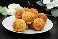 柠檬伍仁月饼#手作月饼#的做法