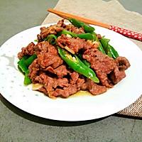滑嫩青椒牛肉片的做法图解9