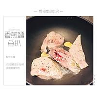 减脂餐必备—香煎鳕鱼扒的做法图解5