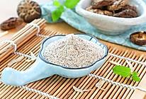 香菇虾皮粉的做法