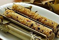 竹筒粽子的做法