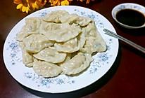 玉米胡萝卜香菇猪肉馅饺子的做法