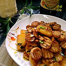 素食之——杏鲍菇炒土豆