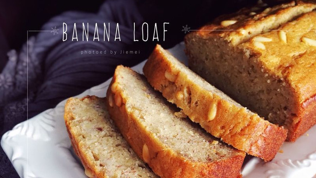 香蕉蛋糕的做法