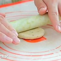 肉松千层芝麻饼 宝宝辅食食谱的做法图解12