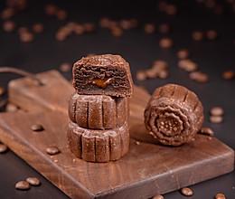巧克力流心奶黄月饼的做法