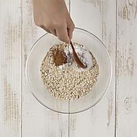 超低卡燕麦坚果脆饼的做法图解1