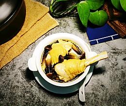 #餐桌上的春日限定#黑皮鸡枞菌鸡汤的做法