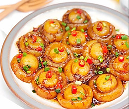 土豆蘑菇的做法