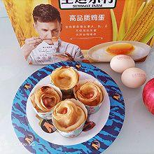 """#2021创意料理组——创意""""食""""光#苹果花纸杯蛋糕"""