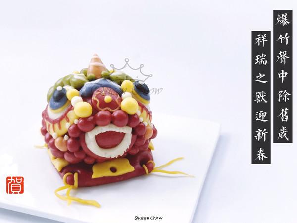 【卡通馒头&卡通包】迎新年祥瑞之兽---舞狮头
