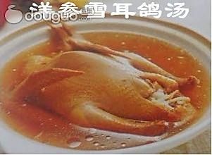 鸽肉参芪汤