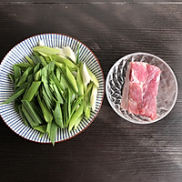 家常回锅肉的做法图解1