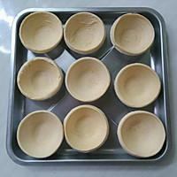 蔓越莓葡式蛋挞#有颜值的实力派#的做法图解6