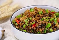 传统云南菜下饭菜黑三剁的做法