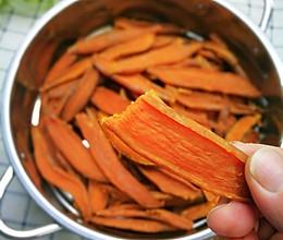 三蒸三晾 自制无添加红薯干的做法