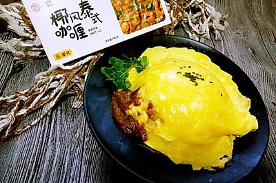 胡萝卜咖喱蛋包饭