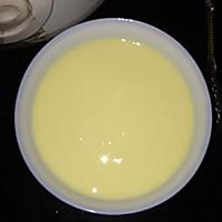 牛奶炖蛋的做法图解5