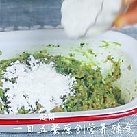 米饭瘦肉青菜小丸子——宝宝辅食系列的做法图解3