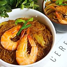 泰式虾蒸粉丝 | Khong Aob Woonsen
