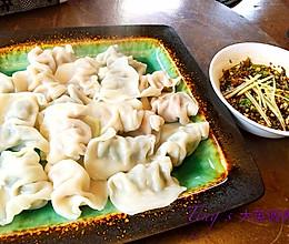 重口味饺子蘸料--最慵懒的午餐的做法