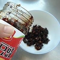 豆豉牛肉酱拌面# 寻人启事第二季#的做法图解1