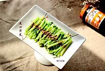 【沙茶美食】爽口芹菜的做法