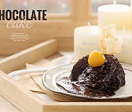 巧克力熔浆蛋糕的做法