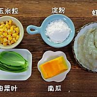 玉米虾条 宝宝辅食食谱的做法图解1
