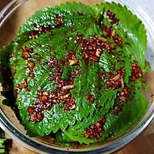 韩式腌苏子叶