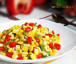 松仁玉米粒的做法