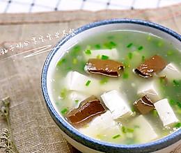 鸳鸯豆腐—平民食物补铁补钙的做法
