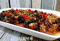 豆豉蒸排骨#我要上首页挑战家常菜#蜜桃爱营养师私厨的做法
