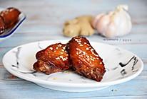 蜜汁烤翅的做法