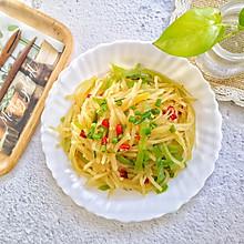 #相聚组个局#酸辣土豆丝,简单又美味!