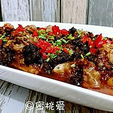 豆豉蒸排骨#我要上首页挑战家常菜#蜜桃爱营养师私厨