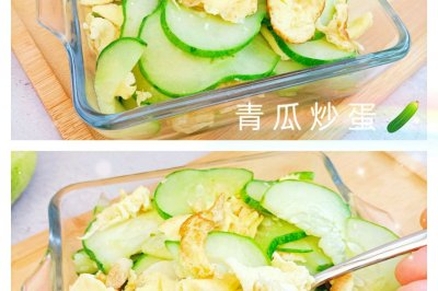 鲜美可口的青瓜炒蛋