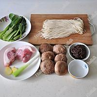 香菇肉酱面#美的微波炉菜谱#的做法图解1
