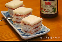 FELIX迷你草莓果酱三明治的做法